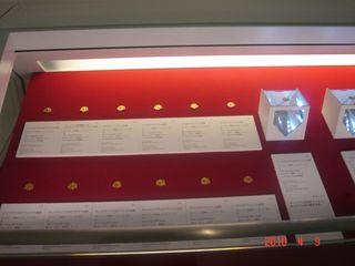 展示されたローマコイン