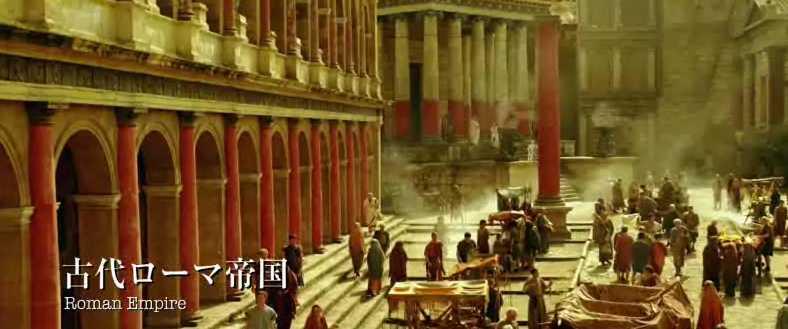 古代ローマ帝国