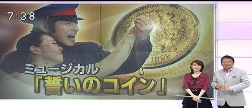 誓いのコイン