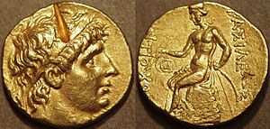 File:Ai-Khanoum-gold_stater_of_Antiochos1