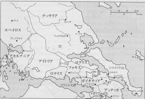 中央ギリシャ