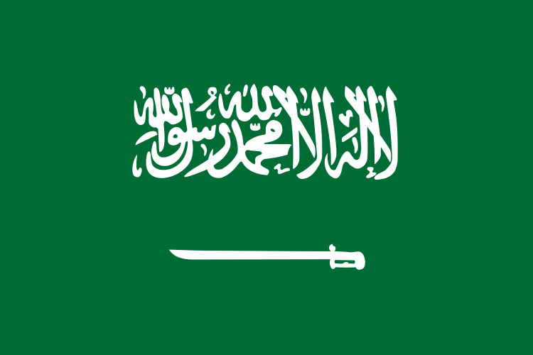 750px-Flag_of_Saudi_Arabia_svg