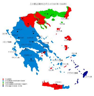 Greece-1941-1944