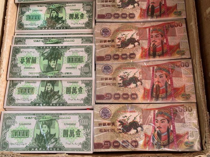 Joss_Paper_กระดาษกงเต็ก_Thailand_Bangkok_06_HELL_BANKNOTES_THAI_BAHT