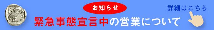Info20200504